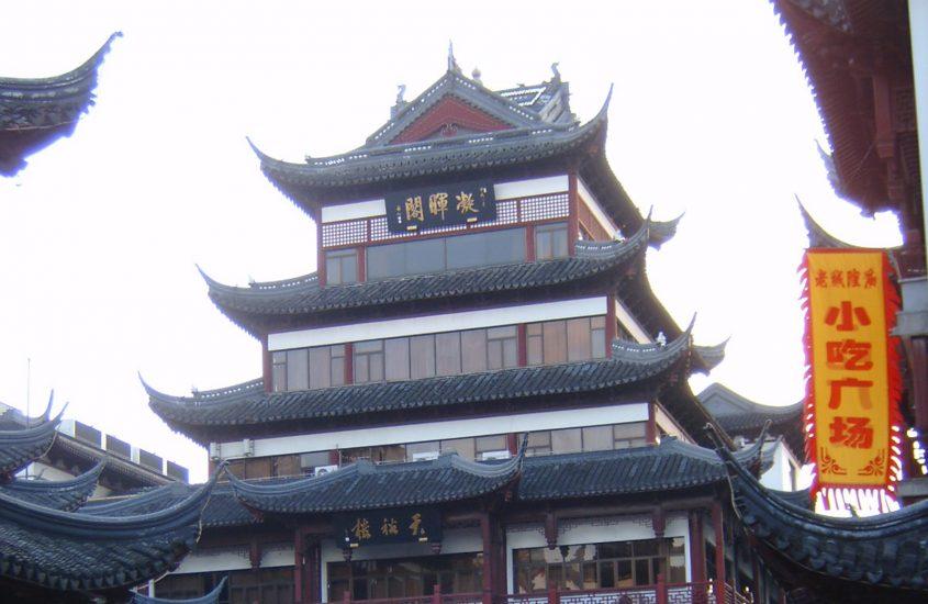 Cina – La terra di mezzo