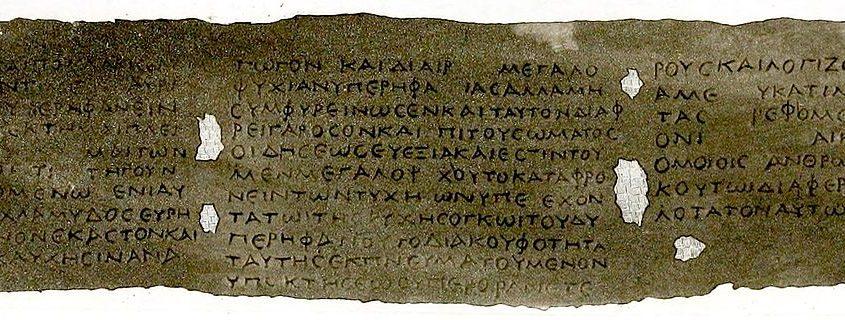 Le tecniche avanzate svelano l'enigma dei papiri di Ercolano