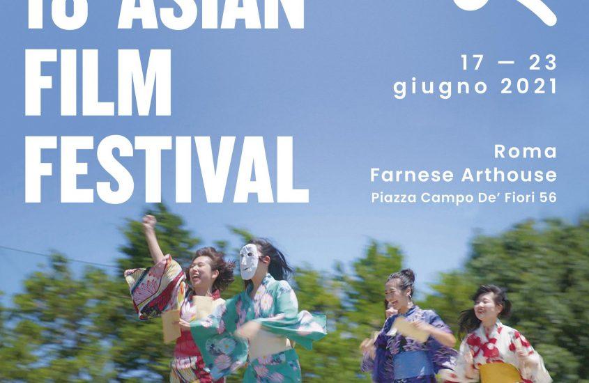 A Roma è tempo di Asian Film Festival